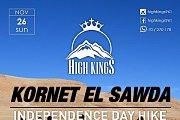 Kornet El Sawda | Independence day - HighKings
