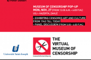 MARCH Censorship Museum