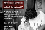 Stories of Humanity Exhibition