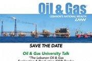 Oil & Gas University Talk 2017