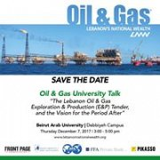 Oil & Gas University Talk 2017