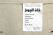 Khan Al Joukh - Opening Week