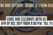 The Bike Kitchen - Beirut 1st Anniversary Party!