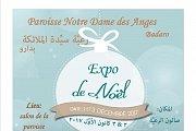 Expo de Noel a la Paroisse Notre Dame des Anges Badaro