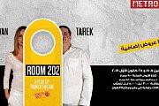 Room 202 Play ¦ مسرحية غرفة ٢٠٢