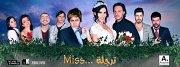 Miss tarjle - Theater Play