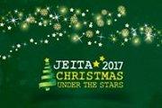 Jeita 2017 l Christmas Under The Stars
