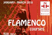 Flamenco Courses at Instituto Cervantes