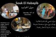 Souk El Habayib
