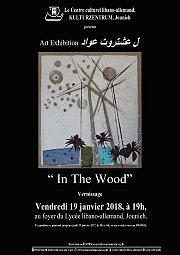 "Art Exhibition ""In the Woods"""
