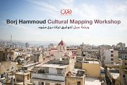 Borj Hammoud Cultural Mapping