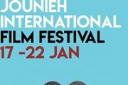 Jounieh International Film Festival 2018