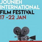 Jounieh International Film Festival 2018