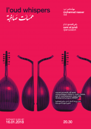 L'oud Whispers - Monhanned Nasser - همسات صاخبة