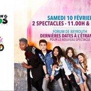 Kids United en Concert a Beyrouth #3