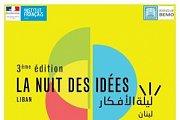 La Nuit des Idées 2018 - Liban