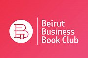 The Artist's Way - Beirut Reading Group