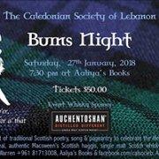 Burns Night 2018 - Scottish Night