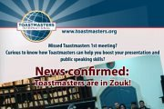 Toastmasters 2nd Demo Meeting Zouk