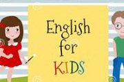 English for Kids at Maison des Jeunes et de la Culture