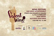 Valentwine - Wine Festival 2018