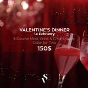 Valentine's Dinner at Verseine - The Bridge