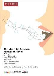 Festival of stories - A night of story telling! with Pete Kalu, Abdel Rahim Al-Awji & Tariq Mehmood