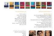 """يوم """"صوت الذين لا صوت لهم"""" في معرض الكتاب العربي"""