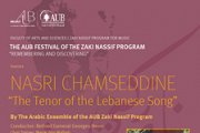 "THE AUB PRESENTS NASRI CHAMSEDDINE ""THE TENOR OF THE LEBANESE SONG"""