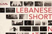 Lebanese Short Films Night