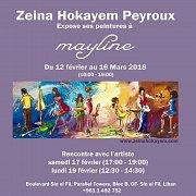Zeina Hokayem Peyroux Expo