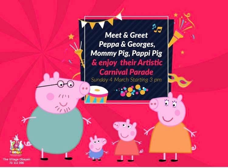 Meet greet peppa pig georges mami pig papi pig lebtivity m4hsunfo