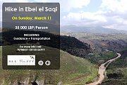 Hike Ebel El Saqi with Bee Happy