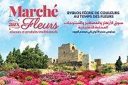 Marché aux fleurs, Oiseaux et produits traditionnels - Byblos