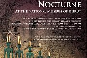 Nocturne at the National Museum of Beirut