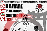 ISKF Lebanon 2018 Annual Shotocup