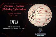 Chinese Lantern Painting Workshop