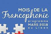 Mois Francophonie