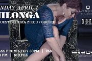 Milonga - Class + Evening