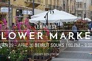 Lebanese Flower Market