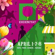 Ehdeniyat Spring 2018