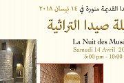 Nuit des Musées à Saïda | ليلة صيدا التراثية