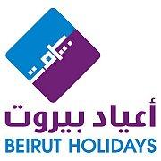 Beirut Holidays 2018