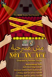 مش مسرحية - Not an Act