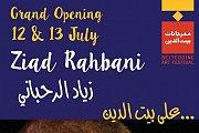 Ziad Rahbani - Part of Beiteddine Art Festival 2018