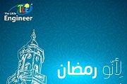 Ramadan at The Little Engineer