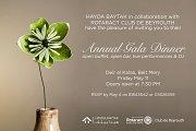 Annual Fundraising Gala Dinner- Rotaract Club de Beyrouth & Hayda Baytak