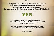 Movie Screening : Syndicate of the Yoga Teachers in Lebanon
