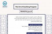 The Art of Coaching Program