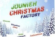 Jounieh Christmas Factory 2012